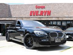 BMW750iMスポーツパッケージ 新品エナジーアルミ サンルーフ