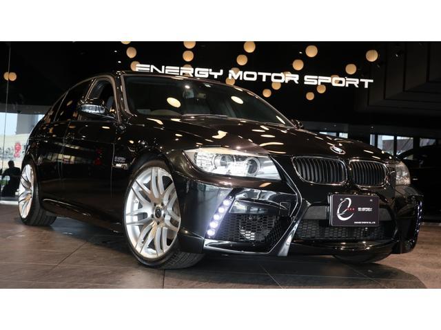 BMW 320i Mスポーツパッケージ エナジーEVO90.3仕様