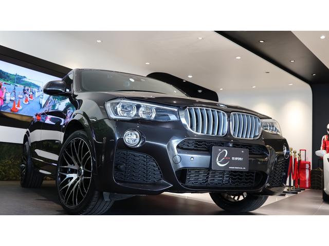 BMW xDrive 35i Mスポーツ ワンオーナー 新品エナジーTYPE5 20インチホイール&タイヤ アイボリーレザーシート アダプティブLEDヘッドライト インテリジェントセーフティー レーンディパーチャーウォーニング 前後ドラレコ付