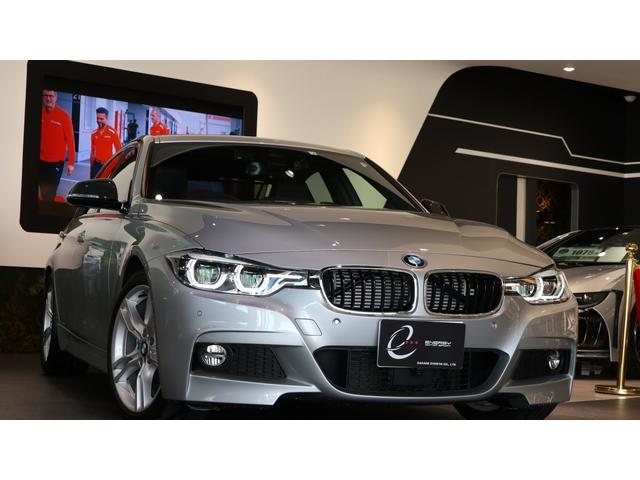 BMW 3シリーズ 330e Mスポーツ パーキングサポートP コンフォートP ヘッドアップディスプレイ ダコタレザーシート フロントシートヒーティング ファインラインアンソラジット・ウッドトリムインテリア Mパフォカーボンミラーカバー