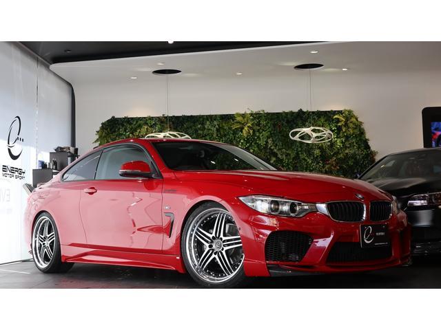 BMW 420iクーペ スポーツ エナジーコンプリートカーEVO32.1 EVO32.1専用オプション カーボンリップスポイラー センターバー トランクスポイラー スポーツスプリング 全方位カメラ パドルシフト ドラレコ前後 ACC