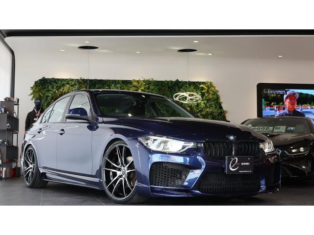 BMW 320d エナジーコンプリートカーEVO30.2 管理ユーザー下取車 フロントバンパー新品交換 インテリジェントセーフティー レーンディパーチャーウォーニング アクティブクルーズコントロール 新品20インチAW