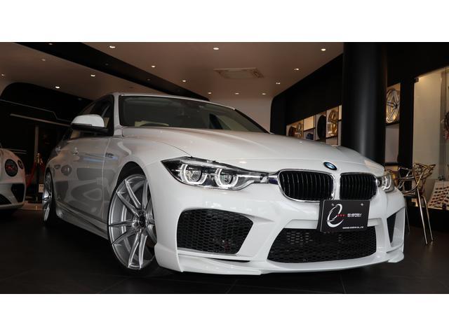 BMW 330eアイパフォーマンス エナジーコンプリートカーEVO30.2 PHV インテリジェントセーフティー レーンディパーチャーウォーニング アクティブクルーズコントロール 社外地デジチューナー バックカメラ 記録簿 スペアキー有