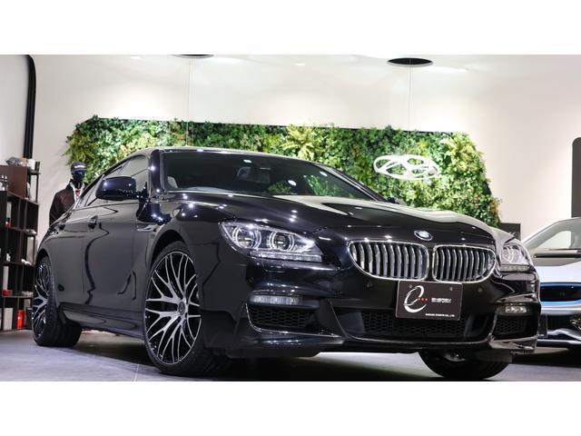BMW 650iグランクーペ Mスポーツパッケージ コンフォートP コンフォートシート ベンチレーションシート リアシートヒーター 4ゾーン・オートマチック・エアコンディショナー バング&オルフセン サンルーフ パーキングアシスト 新品エナジー20AW