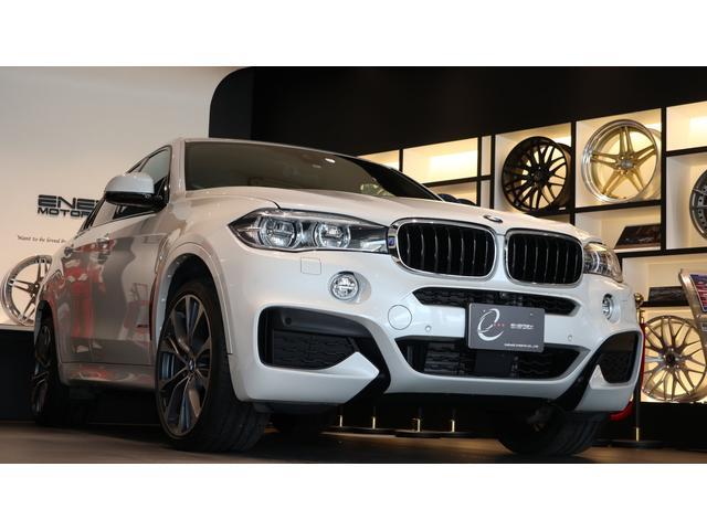 BMW xDrive 35i Mスポーツ デザインピュアエクストラヴァガンス コンフォートP セレクトP ワンオーナー Mパフォーマンス21インチAW エクスクルーシブナッパレザー サンルーフ ハーマンカードン アダプティブMサスペンション
