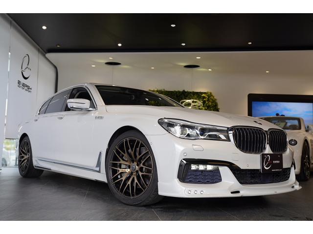 BMW 7シリーズ 750i エクセレンス エナジーコンプリートカーEVO G11.2仕様 プラスP マルチファンクションレザーステアリング クライメートコンフォートガラス サンルーフ HUD レーザーヘッドライト 車検R4/7まで