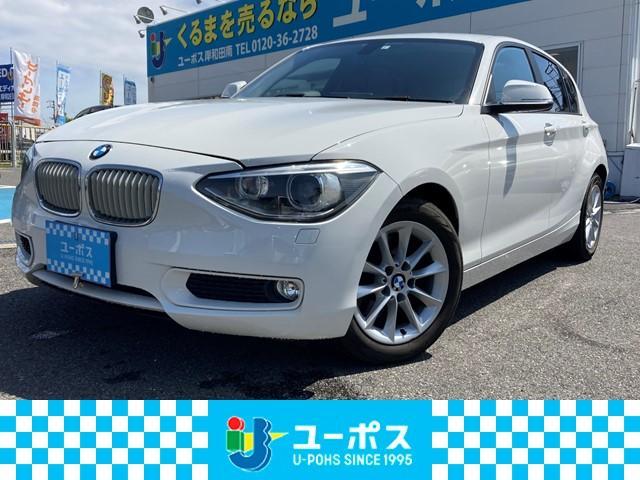 1シリーズ(BMW) 116i スタイル 半年保証付き  メーカーナビ バックカメラ 中古車画像