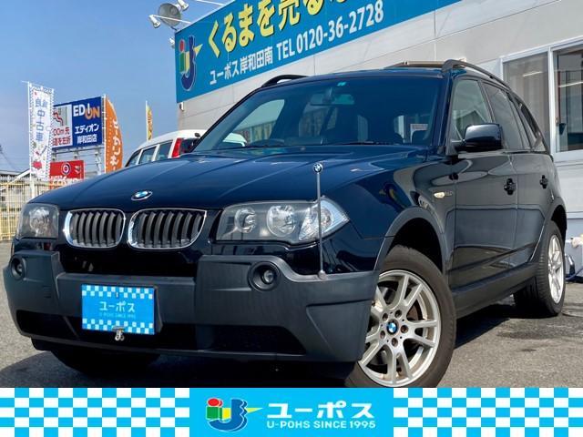 BMW X3 2.5i 社外ナビ/シートヒーター/電動シート/ETC