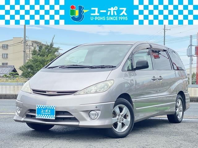 トヨタ エスティマT アエラス・HID・ETC・Rカメラ・ユーザー買取車