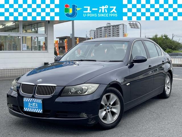 BMW 3シリーズ 323i 前席パワーシート・HID・ETC・キーレス2個・純正16インチアルミ・禁煙車・ユーザー買取車