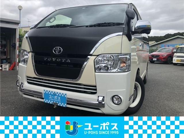 トヨタ  リラクベースタイプ1