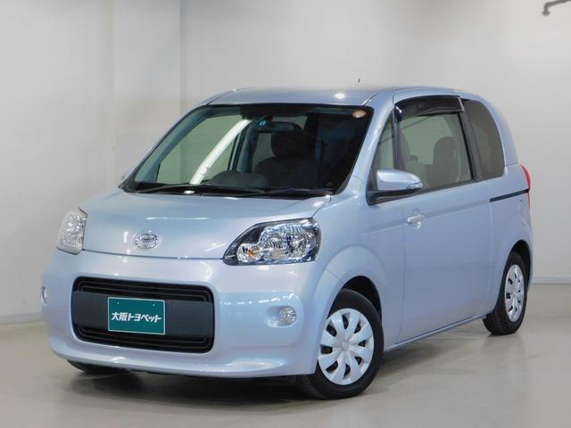 トヨタ X 助手席リフトアップシート車Aタイプ