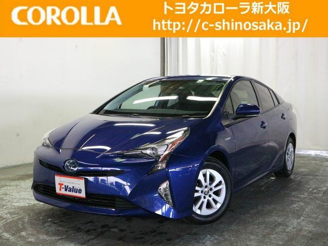 トヨタ SトヨタセーフティーセンスP レーダークルーズコントロール