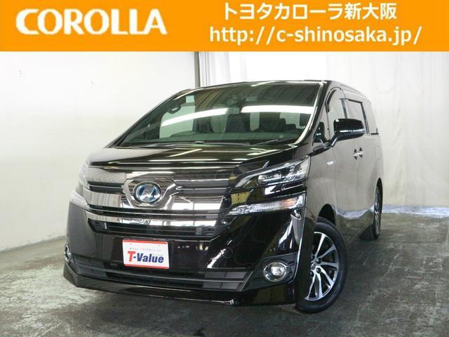 トヨタ エグゼクティブラウンジ T-Value認定車 メモリ-ナビ