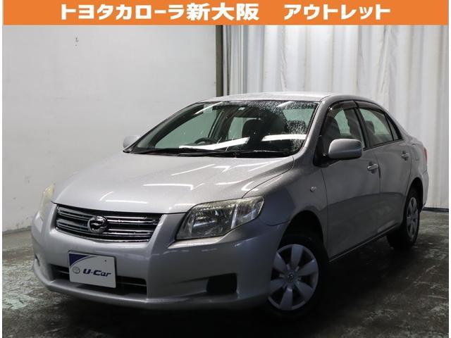 トヨタ カローラアクシオ X ワイヤレキー CD