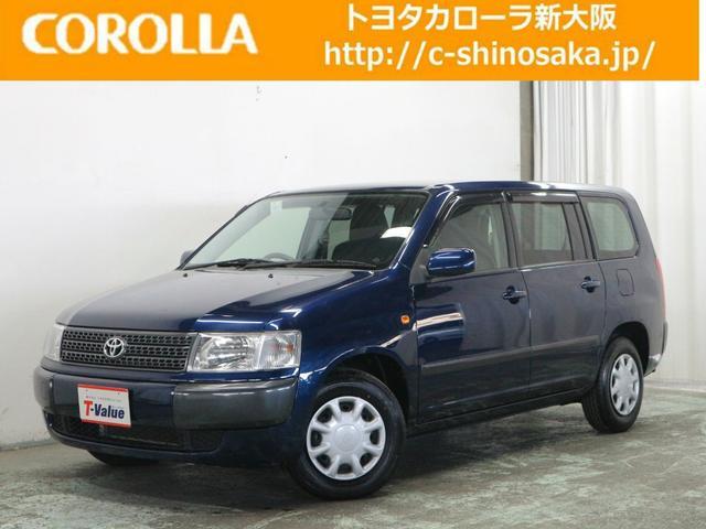 トヨタ GL T-Value認定車 メモリーナビ ワンセグ