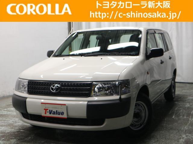トヨタ DXコンフォートパッケージ T-Value認定車 ETC