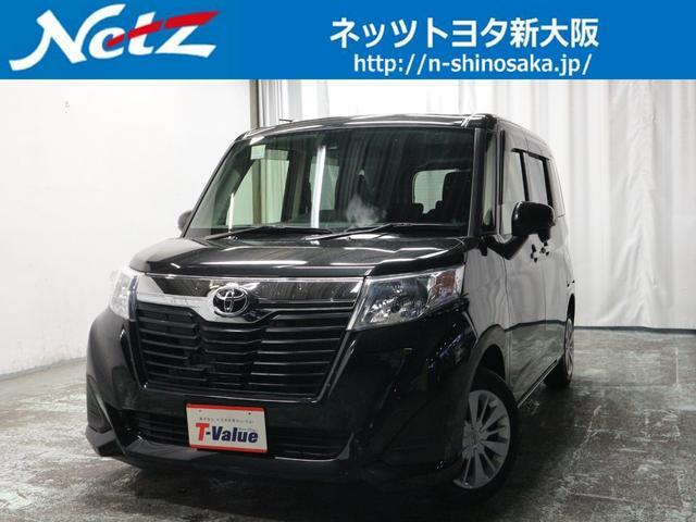 トヨタ G S 衝突軽減装置 T-Value認定 SDワンセグナビ