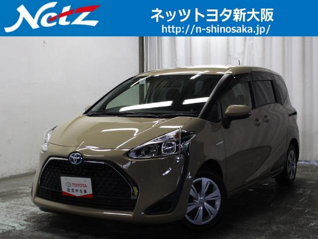 シエンタ(トヨタ) ハイブリッド ファンベースX 中古車画像