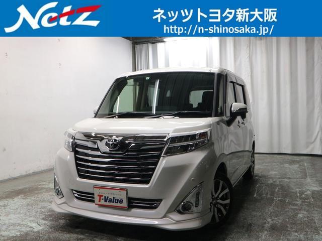 トヨタ カスタムG-T 衝突軽減ブレーキ SDナビ バックモニター