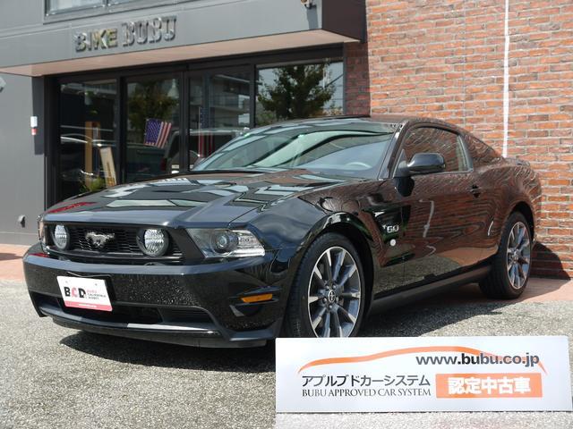 V8 GT プレミアム 2012年モデル ブラウン革 記録簿(1枚目)