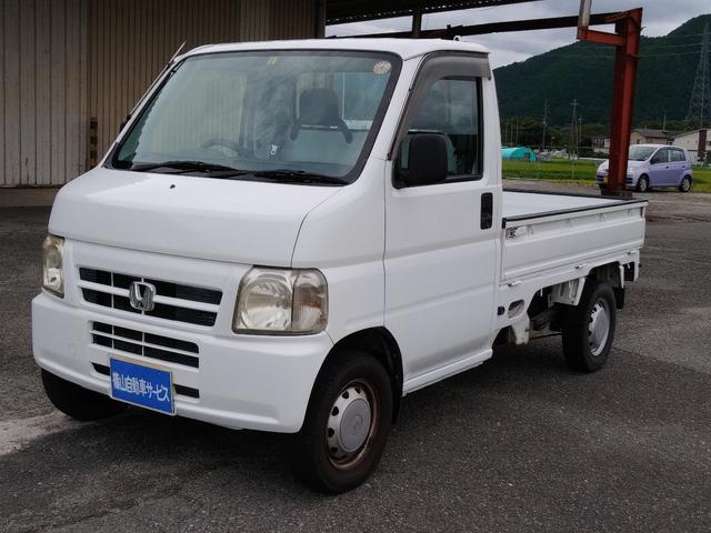 ホンダ アクティトラック SDX パワステ エアバッグ フルタイム4WD 5MT