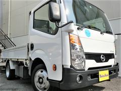 アトラストラックスーパーローDX Wタイヤ 2t積み