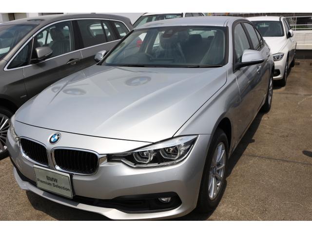 BMW 320d 弊社展示車輛 全国2年無料保証