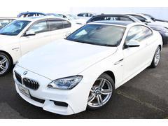 BMW640iクーペ Mスポーツ 全国2年無償保証