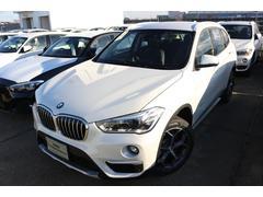 BMW X1xDrive 20i 全国2年無料保証