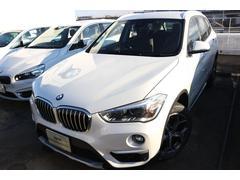 BMW X1xDrive 20i 全国2年無償保証