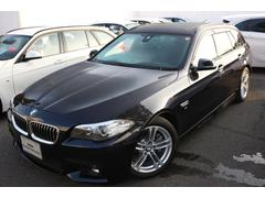 BMW523iツーリング Mスポーツ 全国2年無償保証