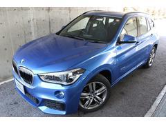 BMW X1xDrive 18d Mスポーツ 全国2年無償保証