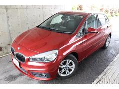 BMW218iアクティブツアラー 全国2年無償保証