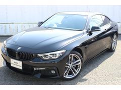 BMW440iクーペ Mスポーツ 認定中古車