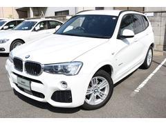 BMW X3xDrive 20d Mスポーツ ヘッドアップ