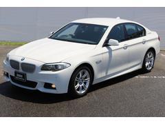 BMWアクティブハイブリッド5 Mスポーツパッケージ/認定中古車