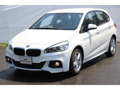 BMW218iアクティブツアラー Mスポーツ 登録済未使用車
