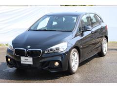 BMW218dアクティブツアラー Mスポーツ 登録済未使用車
