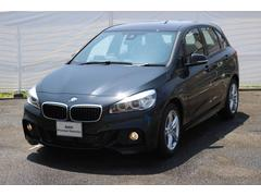 BMW218iアクティブツアラー Mスポーツ登録済未使用車