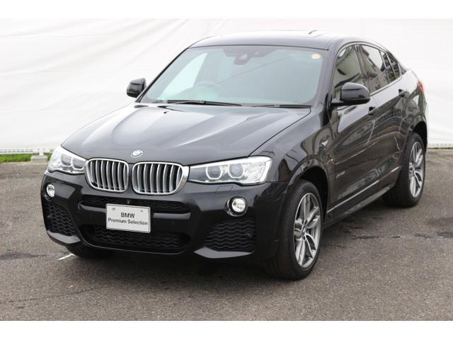 BMW xDrive 28i Mスポーツ 全国2年無償保証