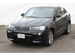 BMW X4xDrive 28i Mスポーツ 全国2年無償保証