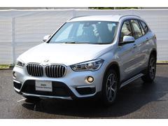 BMW X1xDrive 18d xライン 全国2年無償保証