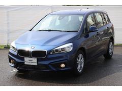 BMW218dグランツアラー 全国2年無料保証