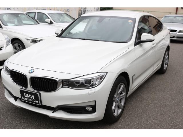 BMW 320iグランツーリスモ 全国2年無償保証