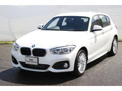 BMW118i Mスポーツ 登録済未使用車 全国2年無償保証