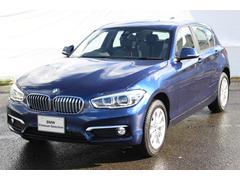 BMW118d スタイル 登録済未使用車 全国2年無償保証