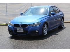 BMW320d Mスポーツ正規ディーラー全国2年無償保証