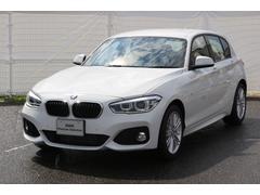 BMW118i Mスポーツ登録済未使用車 全国2年無償保証