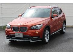 BMW X1sDrive 20i xライン正規ディーラー全国2年無償保証